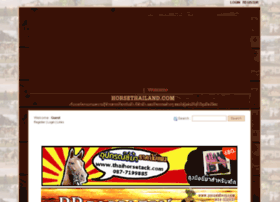 Horsethailand.com