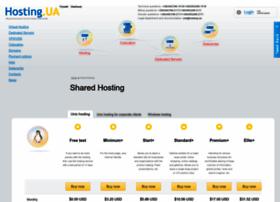 hosting.ua