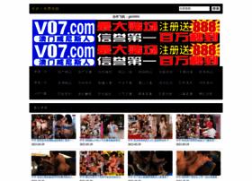 hotfunnysms.com