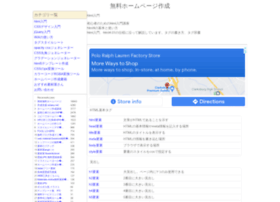 hp-html.jp