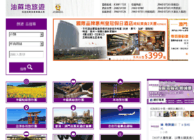 hta.com.hk