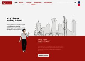 hutong-school.com