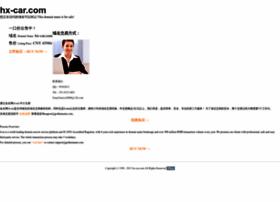 Hx-car.com