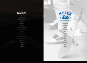 hyper.co.nz