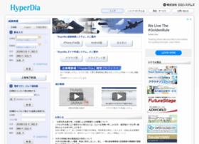hyperdia.com