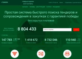 i-tenders.ru