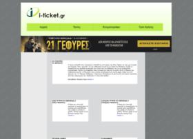 I-ticket.gr