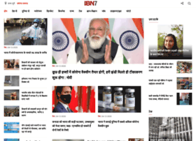 ibn7.com