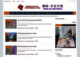 ichigoyuri.com