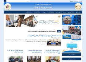 iec.org.af