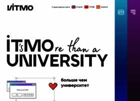 ifmo.ru