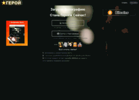 ihero2012.com