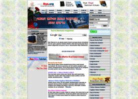ihya.org