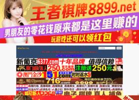 iklanfun.com