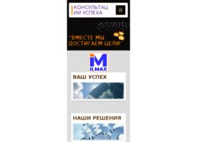 ilmax.ru