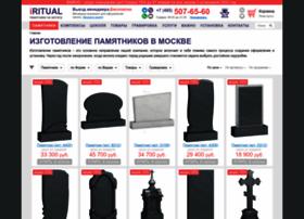 imageshost.ru