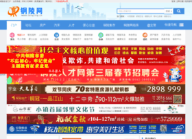 Imsian.com