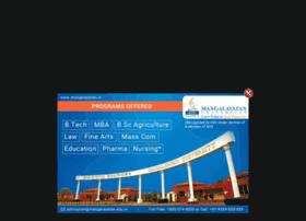 indiaedumart.com