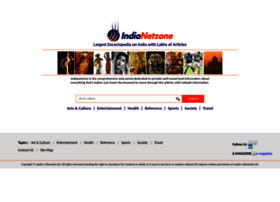indianetzone.com