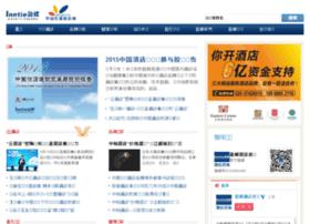 inn.net.cn