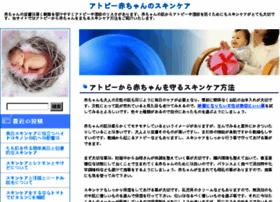 installerapps.com