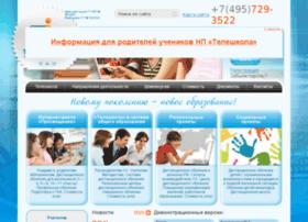 internet-school.ru