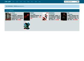 ionly.com.cn