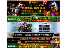 Iphonefunia.com