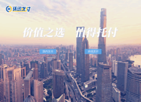 ips.com.cn