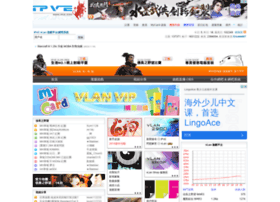ipve.com