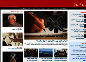 iran-emrooz.net