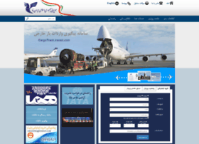 iranair.com