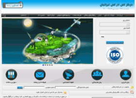 iraniansmsc.com