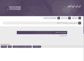 iranops.com