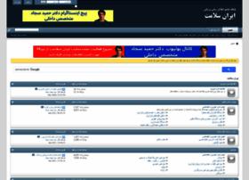 iransalamat.com