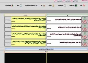 iransport.ir