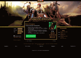 Irelion.world-of-dungeons.de
