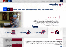 islamweb.com