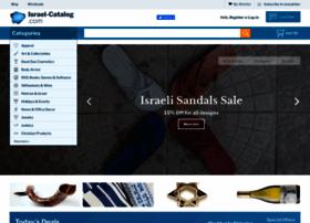 Israel-catalog.com