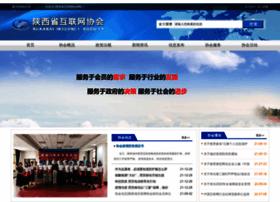 issn.org.cn