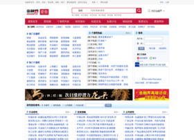istock.jrj.com.cn