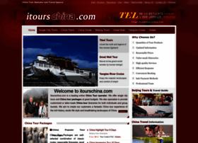 itourschina.com