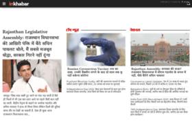 itvnewsindia.com
