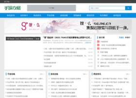 iuvn.net