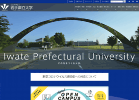 iwate-pu.ac.jp
