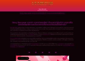 Iwebtrack.com