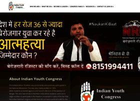 iyc.in
