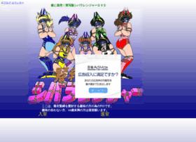 jalbas.onmitsu.jp