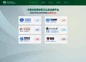 janinexd.com