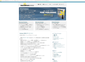 japan.nucleuscms.org